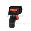 SIR40SIR40手持式紅外測溫儀