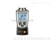 testo610空氣濕度和溫度測量儀