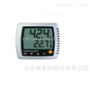 testo 608-H1德國德圖testo 608-H1溫濕度計