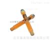 EZ-Ject™小管裝汽車空調熒光檢漏劑及冷凍油