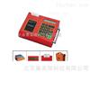 TUC-2000ETUC-2000ETUC-2000ETUC-2000E超聲波熱量表