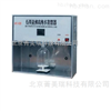 SYZ-B石英亞沸高純水蒸餾器