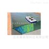 RiverSurveyor S5/M9河貓 聲學多普勒水流剖麵儀