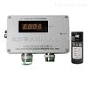 SP-1204A一氧化碳氣體檢測報警儀