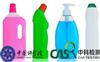 免洗手消毒液检测