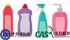 中科院臭氧水发生器消字号产品备案第三方检测报告