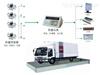 3*10米广西60吨80吨100吨120吨150吨180吨电子地磅