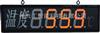 SWP-B803壁挂式大屏幕数显仪