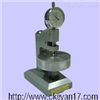 JX-H纸与纸板厚度测定仪