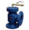 H142X液位水位控制阀