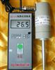 XZ-4A型数字测振表,便携式数字测振表