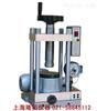 DY-30电动粉末压片机,DY-30型电动粉末压片机