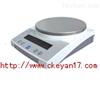 JT-502N电子天平500g/0.01g、经济型电子天平