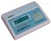 DP100-II数字微压计厂家,数字压力计价格,DP100-II数字微压计