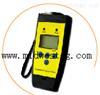 型号:RP2-GDAP-2000便携式可燃气体检测/报警器库号:M194312