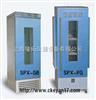 SPX-250B供应SPX-250B生化培养箱,上海生化培养箱