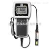 550A 便携式溶解氧测量仪