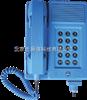 110矿用本质安全电话机