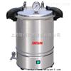 DSX-280A隆拓DSX-280A不锈钢手提式压力蒸汽灭菌器,生产蒸汽灭菌锅