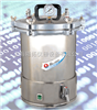 YXQ-SG46-280SA供应YXQ-SG46-280SA手提式高压蒸汽灭菌器,生产蒸汽灭菌锅