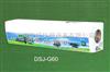DSJ-G120供应DSJ-G120挂壁式动态消毒机,生产动态消毒器