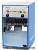 JJCCJJCC磁性金属测定仪厂家,生产淀粉检测仪