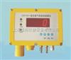 GSPGSP系列气体检测报警仪厂家,供应气体检测报警仪