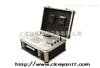 SZT-B26SZT-B26便携式数字浊度仪厂家,供应SZT-B26精密浊度计