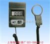 LX-101上海LX-101型数字式照度表,供应数字式照度计
