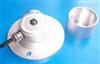 DCF-09总(散、反)辐射传感器 /总辐射传感器
