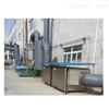 垃圾臭气处理设备生产