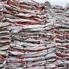 广西防汛彩条布优质供应商