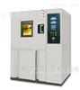 YG901臭氧耐老化試驗箱