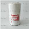 供应HF6420液压油滤清器 质量保证