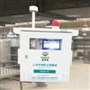 厂家销售工业环境粉尘在线监测设备